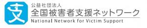 logo20170401