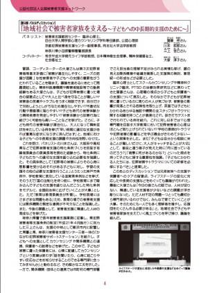 news1223