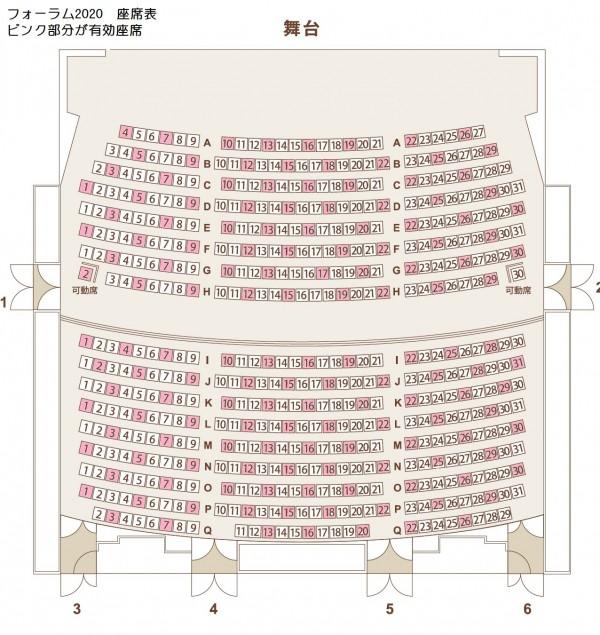 座席表0721