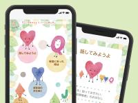 nnvs_app_img02
